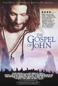 The Visual Bible: The Gospel of John movie in Christopher Plummer filmography.