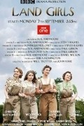 Land Girls is the best movie in Danny Webb filmography.