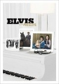 Elvis by the Presleys is the best movie in Riley Keough filmography.