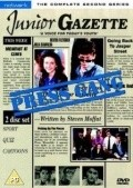 Press Gang  (serial 1989-1993) movie in Bob Spiers filmography.