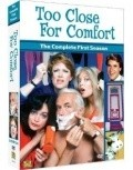 Too Close for Comfort  (serial 1980-1986) is the best movie in Pat Carroll filmography.