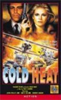 Cold Heat movie in Ulli Lommel filmography.