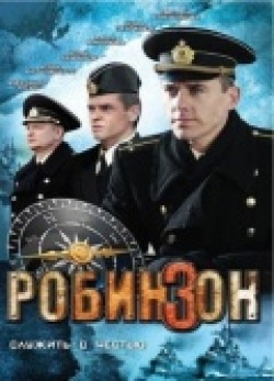 Robinzon (serial) movie in Sergei Bobrov filmography.