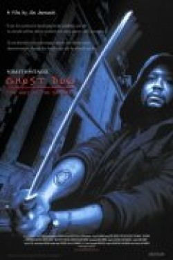Ghost Dog: The Way of the Samurai is the best movie in Isaach De Bankole filmography.