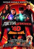 Spy Kids: All the Time in the World in 4D movie in Robert Rodriguez filmography.