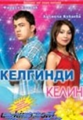 Kelgindi Kelin is the best movie in Dilnoza Kubaeva filmography.
