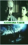 Kichkina Tabib movie in Murad Radzhabov filmography.