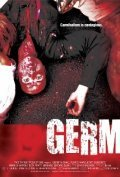 Germ is the best movie in Vanessa Smith filmography.