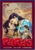 Paras movie in Sanjeev Kumar filmography.