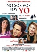No sos vos, soy yo movie in Rolly Serrano filmography.