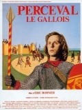Perceval le Gallois is the best movie in Andre Dussollier filmography.