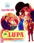 La lupa movie in Julia Caba Alba filmography.