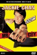 Yat goh hiu yan movie in Jackie Chan filmography.