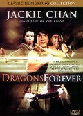 Fei lung mang jeung movie in Sammo Hung filmography.