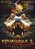 Crocodile 2: Death Swamp movie in James Parks filmography.