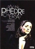 Phedre movie in Michel Duchaussoy filmography.