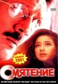 Grahan movie in Jackie Shroff filmography.