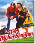 Teri Meherbaniyan movie in Sadashiv Amrapurkar filmography.