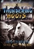 Thundering Hoofs movie in Charles Hill Mailes filmography.