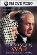 The 50 Years War: Israel and the Arabs movie in Will Lyman filmography.