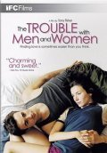 The Trouble with Men and Women movie in Kate Ashfield filmography.