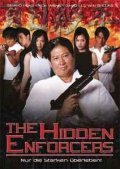 Saai sau kwong lung movie in Sammo Hung filmography.