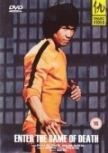 Si wang mo ta movie in Bolo Yeung filmography.