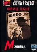 M movie in Fritz Lang filmography.
