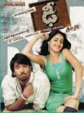 Dhee is the best movie in Tanikella Bharani filmography.