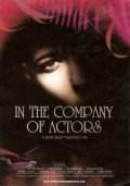 In the Company of Actors movie in Cate Blanchett filmography.