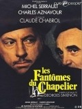 Les fantomes du chapelier movie in Claude Chabrol filmography.