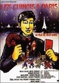 Les chinois a Paris movie in Michel Serrault filmography.
