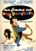Ma femme est une panthere movie in Michel Serrault filmography.