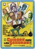 Cuidado con las senoras movie in Julia Caba Alba filmography.