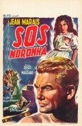S.O.S. Noronha movie in Jose Lewgoy filmography.
