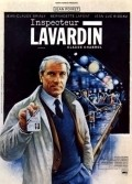Inspecteur Lavardin movie in Claude Chabrol filmography.