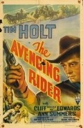 The Avenging Rider movie in Kenne Duncan filmography.