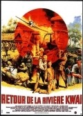 Return from the River Kwai is the best movie in Edward Fox filmography.