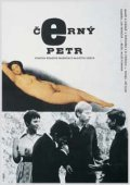 Cerny Petr movie in Milos Forman filmography.