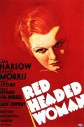 Red-Headed Woman movie in Jack Conway filmography.