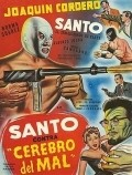 Santo contra cerebro del mal movie in Joaquin Cordero filmography.