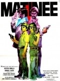 Matinee is the best movie in Cesar Bono filmography.