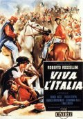Viva l'Italia! movie in Paolo Stoppa filmography.