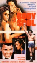 Body and Soul is the best movie in Perry Lang filmography.