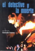 El detective y la muerte movie in Carmelo Gomez filmography.