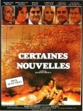 Certaines nouvelles movie in Micheline Presle filmography.