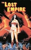 The Lost Empire movie in Jim Wynorski filmography.