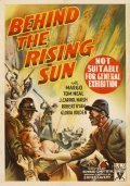 Behind the Rising Sun movie in Edward Dmytryk filmography.