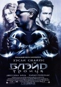 Blade: Trinity movie in Ryan Reynolds filmography.