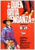 &#191-Quien grita venganza? movie in Luis Induni filmography.